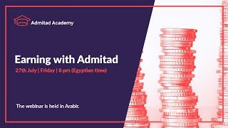 Arabic webinar 'Earning with Admitad'
