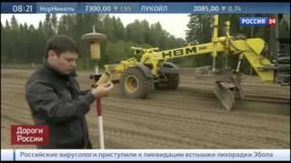 видео Технология информационного моделирования (BIM) в строительстве