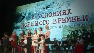 Первые зрители документального фильма «В условиях военного времени» поделились впечатлениями