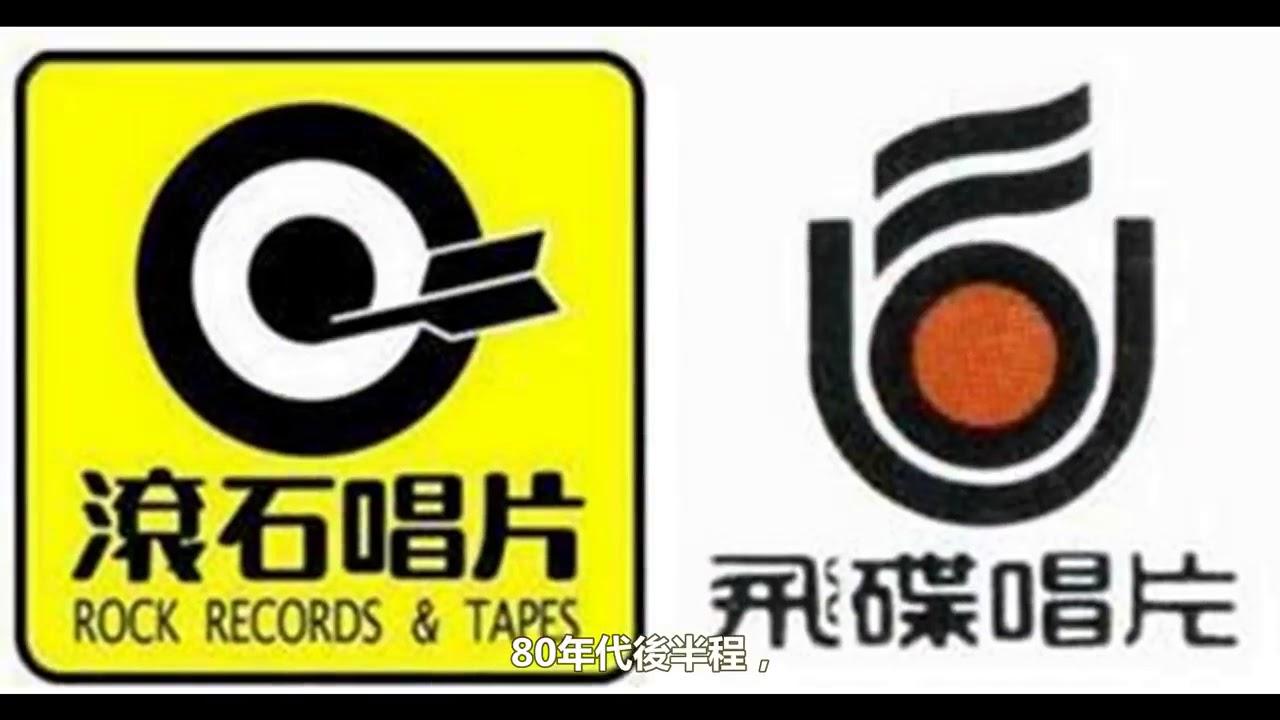 香港四大天王中3人曾在這裡打工,仍無法拯救寶麗金的衰落! ! HXL