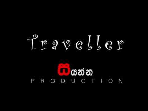 Sayanna Travel - Lanka Ella Sri Lanka