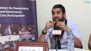 """إضاءات فكرية: عصام موخلي عن""""إشكاليات الفكر العربي المعاصر"""""""