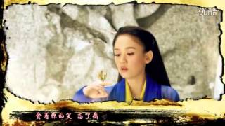 Download lagu 袁姗姗 - 爱我
