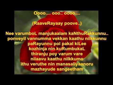 Ravereyai Poove Viedo Lyrics................