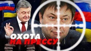 КИЕВ ПОХИТИЛ ЖУРНАЛИСТА // Алексей Казаков
