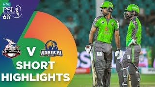Short Highlights | Lahore Qalandars vs Karachi Kings | HBL PSL 6 | Match 11 | MG2T