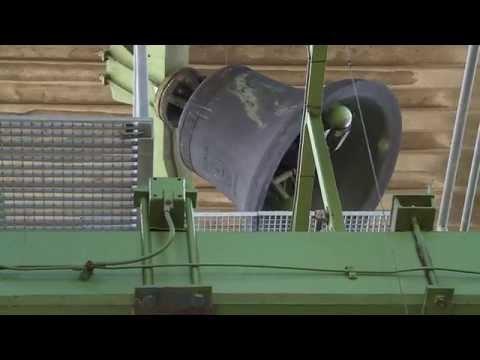 Dutch church bells - Poldertoren Emmeloord (HQ)