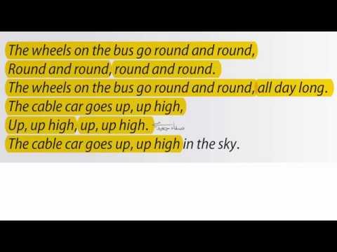 أغاني الفصل الأول الصف الخامس