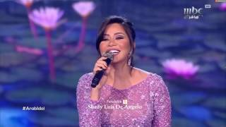 Download الفنانة شيرين تتالق باغنية هو ده من على مسرح عرب ايدول Arab idol 2017 Mp3 and Videos