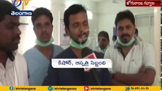Public Happy With Providing Dialysis Centres | Jogulamba Gadwala Dist