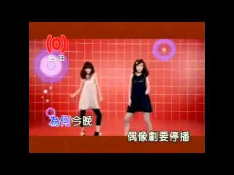 BY2 新少女祈禱 KTV (无BY2声)