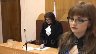 Видеоотчет о приговоре по  ст. 111 ч.1