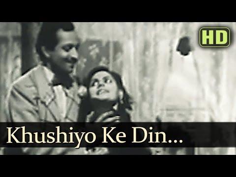 Khushiyo Ke Din Manaye Ja - Afsana - Ashok Kumar - Pran - Kuldeep Kaur