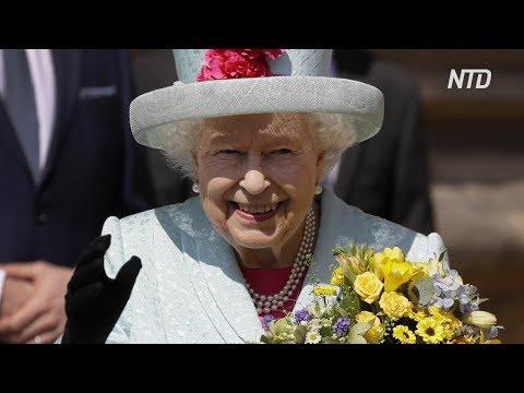 93-й день рождения Елизаветы II совпал с Пасхой