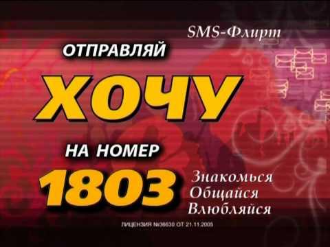 Юлия Зиверт) - Чак (слушать онлайн скачать 3 текст песни)