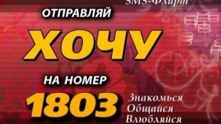 BRIDGE TV (06-2010)
