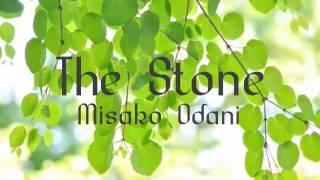 小谷美紗子 - The Stone