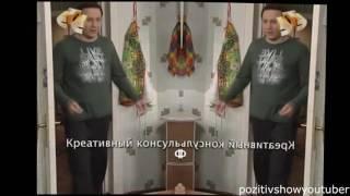 воронины|восстание продожения 2 часть)