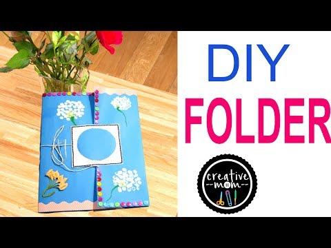 DIY FOLDER    FOLDER MAKING   FOLDER MAKING IDEAS   PAPER FOLDER MAKING   FOLDERS FOR SCHOOL