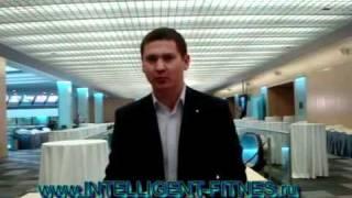 Открытие Интеллектуального фитнеса в Новокузнецке(, 2010-10-08T17:46:09.000Z)
