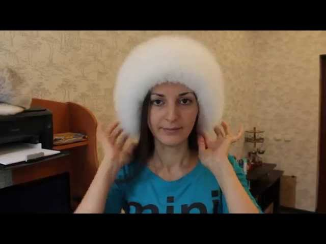 Шапка, Боярка Белая