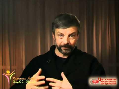 Владимир Баскаков о танатотерапии