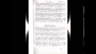 Publication Date: 2015-05-09 | Video Title: 九龍塘宣道小學70年代音樂譜 2版
