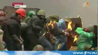 В День Траура в Киеве Продолжали Стрелять. 2014
