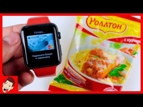 Android Pay: отзывы пользователей платежной системы в России