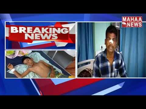 Area Hospital Doctor Fight With Patient Relatives In Kamareddy | MAHAA NEWS