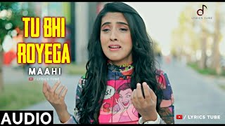 Tu Bhi Royega Full Song - Bhavin, Samiksha, Vishal | Tu Bhi Royega Mahi | MP3 | Audio, New Song 2020