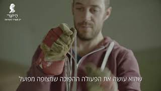יקב היוצר: פרויקט חירות 2018, אנטון אברמוב