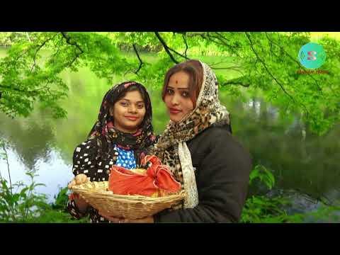 मोहब्बत की हो तो जानो | Mohabbat Ki Ho To Jano | SARGAM MUSIC ENTERTAINMENT