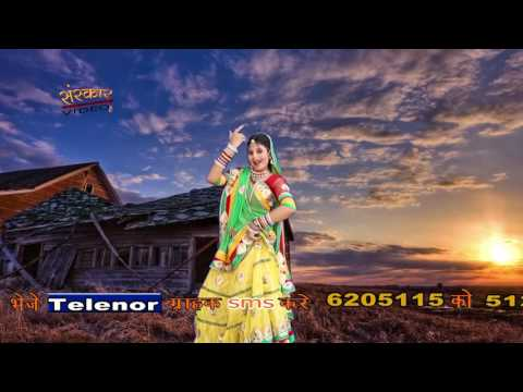 Sapne Me Baba Ramdevji Aaya   Baba Ramdevji New DJ Song   Rajasthani New Release Song 2016