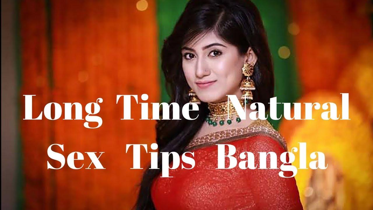 Sex Education Tips Bangla !! সেক্স বেশীক্ষন করার প্রাকৃতিক উপায় কি? Bangla Health Tips