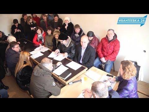 Расширенное совещание с дольщиками на Дзержинского 1