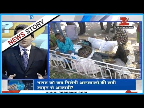 DNA: Comparing the inventions and system of health services in India and America