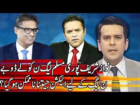 Center Stage With Rehman Azhar -  Kashif Abbasi & Sohail Warraich - 19 May 2018 - Express News