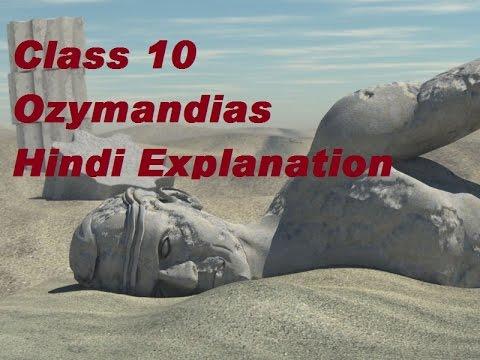 Class 10 Ozymandias Hindi Explanation - YouTube