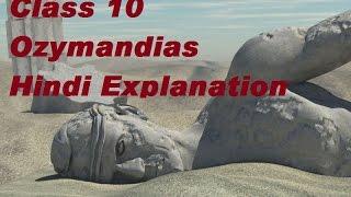 Class 10 Ozymandias Hindi Explanation