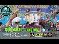 SYAHIBA SAUFA - GEDE ROSO(Live)AA JAYA MUSIC PURWOASRI
