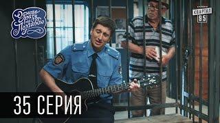 Однажды под Полтавой / Одного разу під Полтавою - 3 сезон, 35 серия | Комедийный сериал 2016