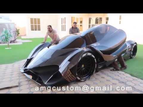 Replica Lamborghini Terzo Millennio For Only 23 000