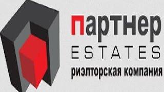 Купить квартиру в недорого в новостройках недвижимость Одессе низкие цены(Купить дом квартиру Одесса недвижимость в Одессе недорого по доступным ценам низкие цены Купить квартиру..., 2015-07-20T08:18:29.000Z)
