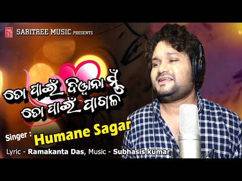 To Pain Diwana Mu To Pain Pagal  Studioversion  Humane Sagar L New Romantic Song L Sabitree Music