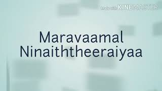 Maravamal Nenaitheeriya Song With Lyrics | Cover song of Fr. Berchmans | Jabathotta  jeyageethangal