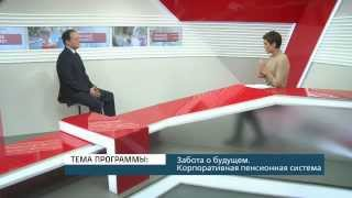 """Программа """"Личный кабинет"""" РЖД ТВ 19.01.14"""