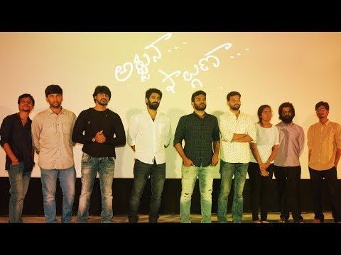 Arjuna Phalguna - Independent Film Premiere full coverage