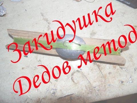Ловля карася на соску пробку с пенопластом видео фото