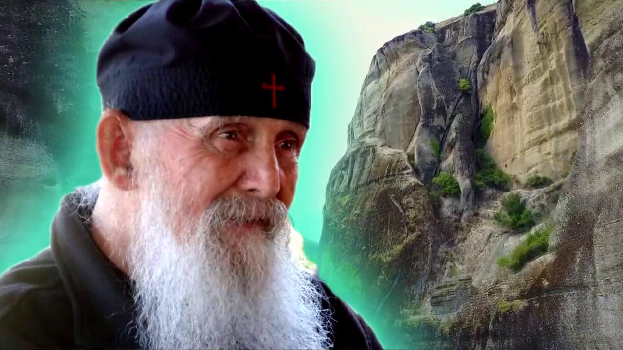 Λέγε την ευχούλα΄΄ Άγιος Εφραίμ Κατουνακιώτης - YouTube